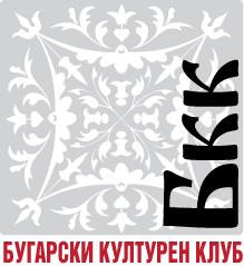 БКК Лого 2